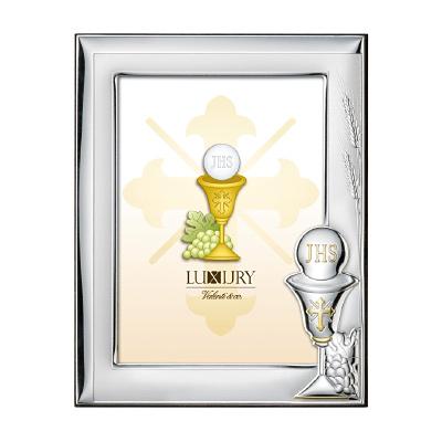 Srebrna ramka na zdjęcie Pamiątka I Komunii Świętej